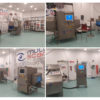 Multiscan contamos con un showroom