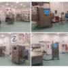 Multiscan contamos con un showroom